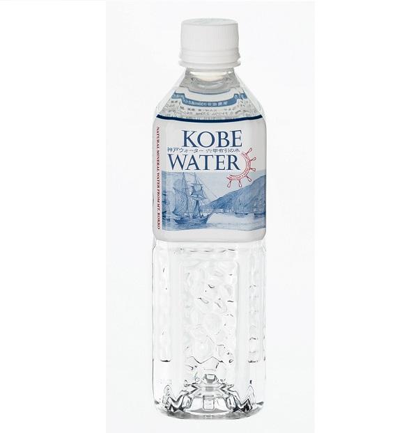 神戸ウォーター