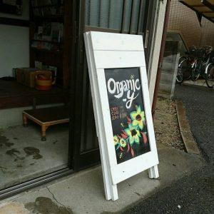 organic-y様看板