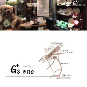 G's oneジーズワンmain&map
