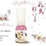 原田の森150